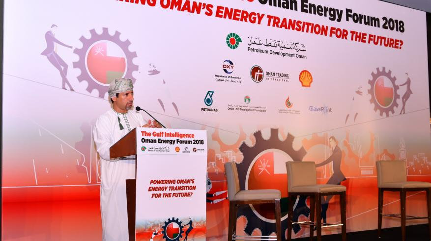 منتدى عمان يوصي بتعجيل تطبيق إستراتيجيات تحولات الطاقة
