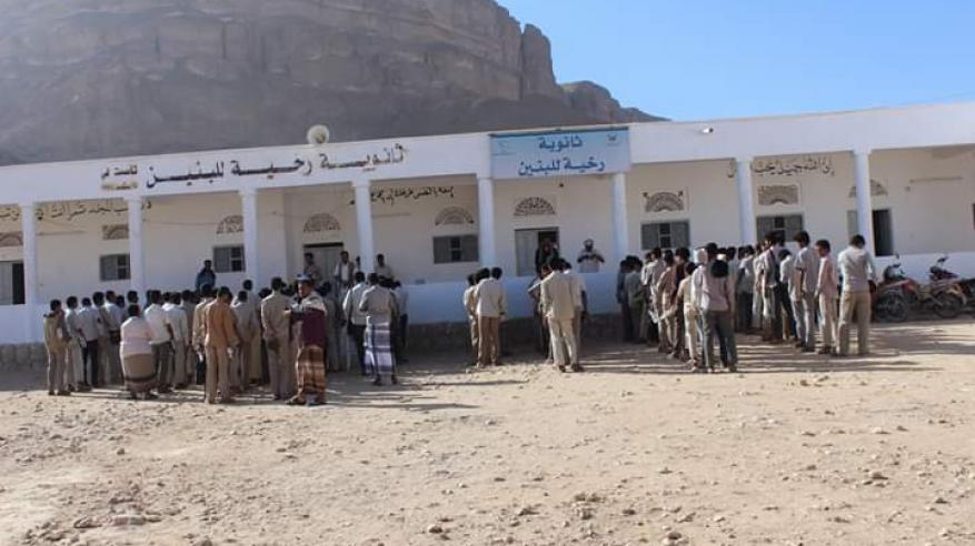 سبب غريب وراء رسوب جماعي لطلاب ثانوية باليمن