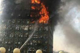 بالفيديو والصور .. مقتل 30 إطفائيا إثر انهيار مبنى سكني في إيران