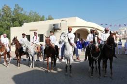 موظفو مجمع إبراء الصحي يحتفلون بالعيد الوطني