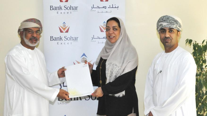 بنك صحار يدعم الجمعية العمانية للسرطان للعام الثامن على التوالي