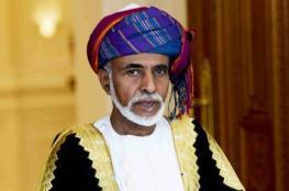 جلالة السلطان يهنئ رئيس السنغال