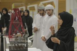 45 مشروعا طلابيا في المعرض الهندسي السابع بجامعة السلطان قابوس