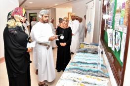 """فعاليات توعوية ومحاضرات في احتفال """"الصحة"""" باليوم العالمي للسكري"""