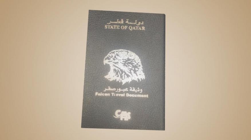 جوازات سفر للصقور القطرية