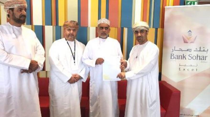 بنك صحار يجدد الدعم إلى جمعية النور للمكفوفين في ظفار