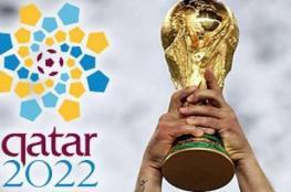 تعرف على مفاجأة قطر لمشجعي كأس العالم 2022