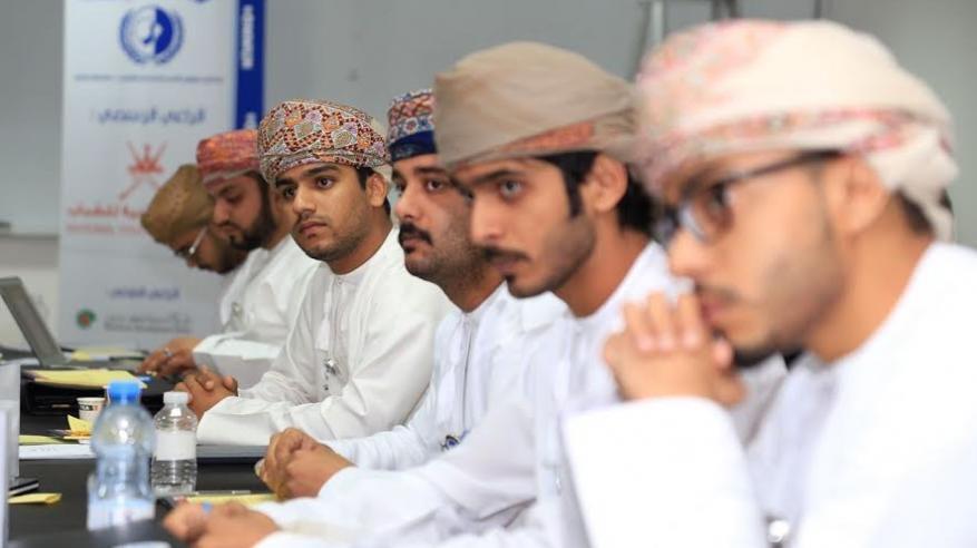 جماعة الوعي القانوني بجامعة السلطان قابوس تطرح برنامج الأمم المتحدة للشباب