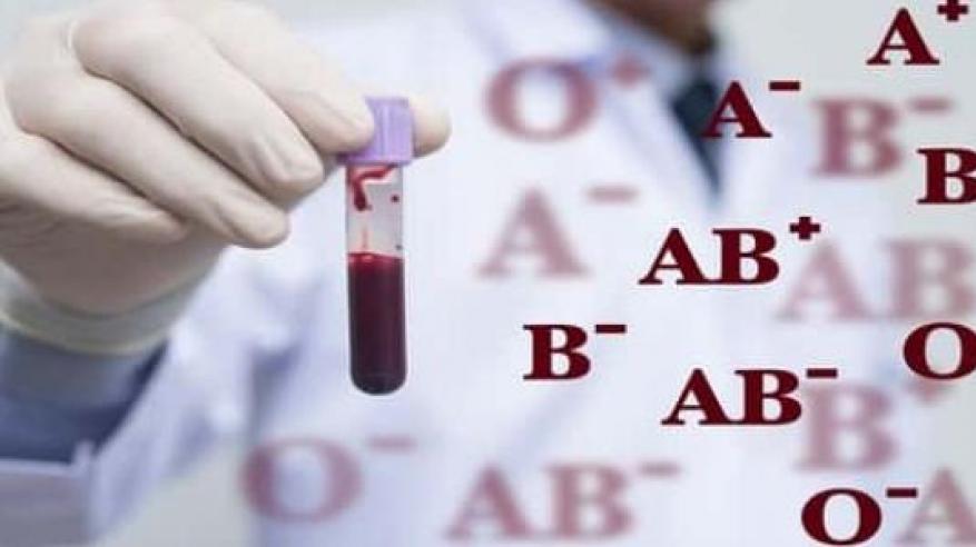 """اكتشاف """"أسوأ"""" فصيلة دم لدى الإنسان"""