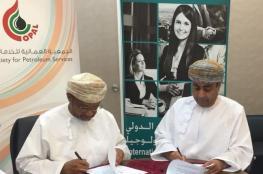 """""""الخليج للتكنولوجيا"""" يبدأ برنامج التدريب المقرون بالتشغيل للمعوقين"""