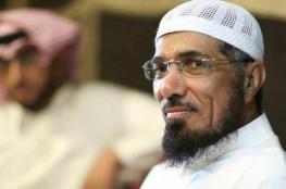 أخر تطورات قضية اعتقال الداعية السعودي سلمان العودة