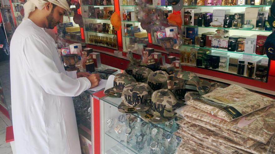 ضبط 26 مؤسسة تجارية مخالفة في البريمي