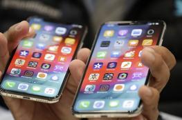 آخر تطورات فضيحة ثغرة هواتف آيفون