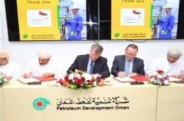 """""""تنمية نفط عمان"""" تبشر بعهد جديد في تعزيز إمكانيات الطاقة الشمسية بالسلطنة"""