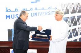 رئيس وزراء ليبيا الأسبق يحاضر بجامعة مسقط حول قيادة المؤسسات