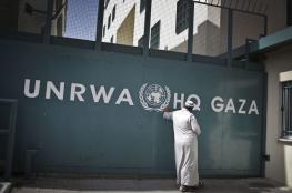 """أمريكا """"تطعن"""" اللاجئين الفلسطينيين بوقف تمويل """"الأنروا"""""""