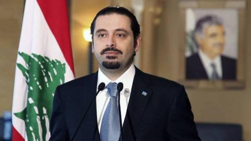 """لبنان يتهم السعودية بـ""""الحد من حرية"""" الحريري.. ومصادر: رهن الاعتقال"""