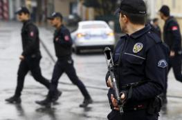 بالفيديو.. تفاصيل جديدة في حادثة خطف مواطنة سعودية بتركيا