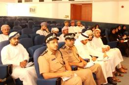حلقة عمل لتطوير الاستفادة من شهادات المطابقة الخليجية