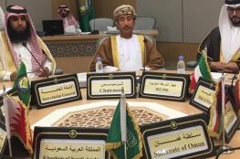 الشرطة تشارك في اجتماع مديري التحقيقات والمباحث الجنائية الخليجيين