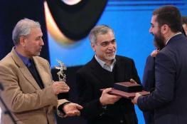 اختتام مهرجان فجر السينمائي بإيران بتوزيع جوائز العنقاء البلورية