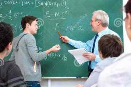 أخلاق المعلم ودورها في عملية التعلم