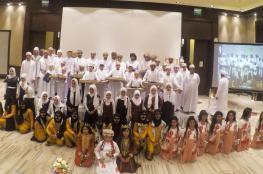 """تكريم 84 طالبا مجيدا بمدارس الوسطى بدعم من """"أوكسيدنتال عمان"""""""