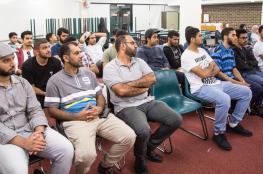 لقاء تعريفي للطلبة العمانيين بولاية نيو ساوث ويلز الأسترالية