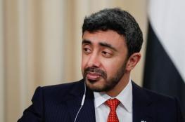 الإمارات: المعلومات غير كافية لتحديد المسؤولين عن هجمات بحر عُمان