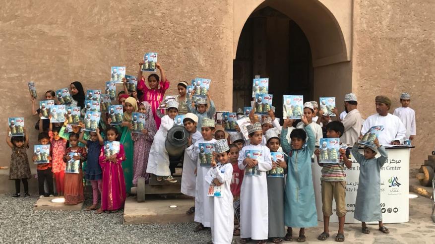 جلسة قراءة للأطفال بحصن الحزم بالرستاق