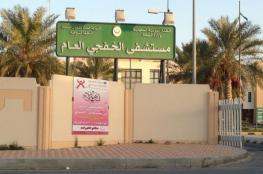 إصابة 3 سعوديين بفيروس خطير.. والكويت تبدي قلقها