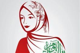 مجلس الوزراء: المرأة العمانية أثبتت كفاءة عالية في تحمل المسؤولية الوطنية