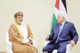 التأكيد على موقف السلطنة الثابت تجاه القضية الفلسطينية لتحقيق السلام العادل