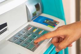 سحب أكثر من مليون ريال من بنوك السلطنة باستخدام بطاقات مزورة