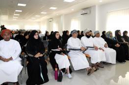 تنمية الذات وأدوات النجاح محور الجولة التعريفية بجائزة الرؤية لمبادرات الشباب في مسقط