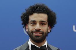 بالفيديو..وكزة راموس في كتف محمد صلاح بعد فوزه بالجائزة تثير جدلا واسعا