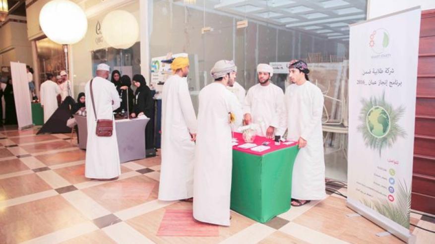 """""""إنجاز عمان"""" تطلق الرحلة التعليمية لمسابقة الشركة 2017"""