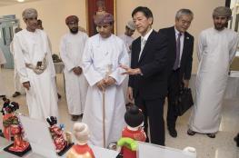 جامعة السلطان قابوس تنظم اليوم المفتوح للغة اليابانية