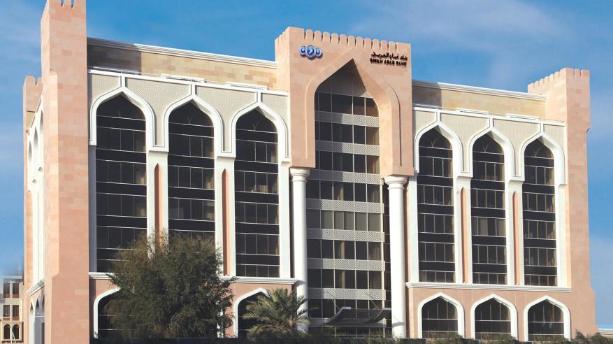 """""""عمان العربي"""" يتيح لعملائه التسوق باستخدام نقاط المكافآت"""