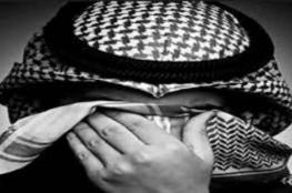 السعودية تسقط الحماية عن المعنفين الراشدين