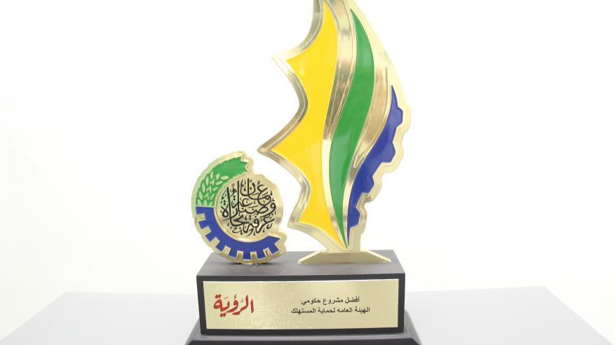 الجائزة