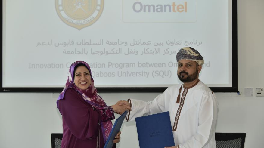 """""""عمانتل"""" تدعم إنشاء مبنى مركز الابتكار بجامعة السلطان قابوس"""