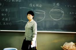 كليّة طب يابانية تعترف: خفضنا علامات النساء في الامتحانات للحد منهن