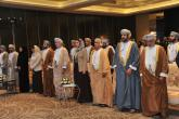 برقية شكر وعرفان لجلالة السلطان من المشاركين في المنتدى العماني للشراكة والمسؤولية الاجتماعية