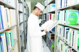 """السلطنة تحتفل باليوم العربي للمكتبة و""""السندباد"""" تشارك بحلقات قرائية في متحف الطفل"""