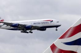 إنقاذ 300 راكب قبل تحليق طيار مخمور بهم
