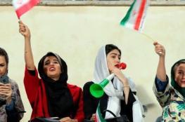 بالفيديو والصور .. أول ظهور رسمي للإيرانيات في ملاعب كرة القدم