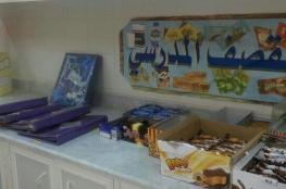 """""""الأمن الغذائي"""": مقترح ببدء تجربة توزيع وجبة صحية على طلاب المدارس"""