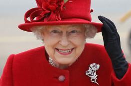 وظيفة شاغرة لدى ملكة بريطانيا بـ 60 ألف دولار