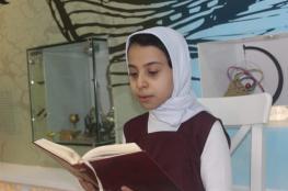 إستبرق الزيدية.. حافظة لكتاب الله